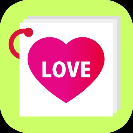 単語帳アプリ LOVEたん
