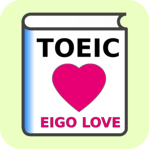 Eigo Love TOEICスクール特集