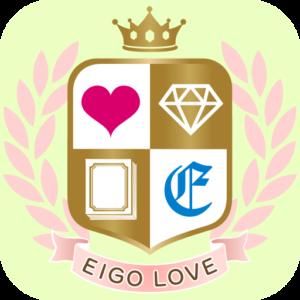英語学習サイトEigo Love スクールエンブレム