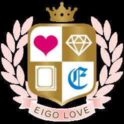 Eigo Love